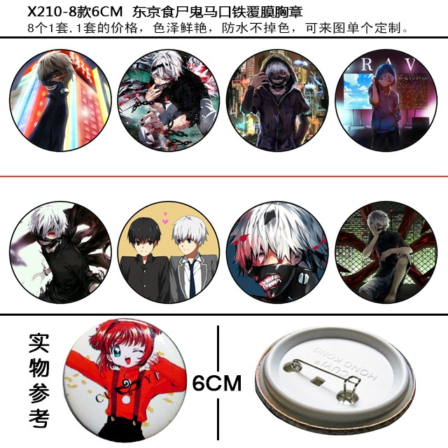 Tokyo ghoul pins brooches set(8pcs a set)X210 Tokyo ghoul Anime ... 10fc05d9c