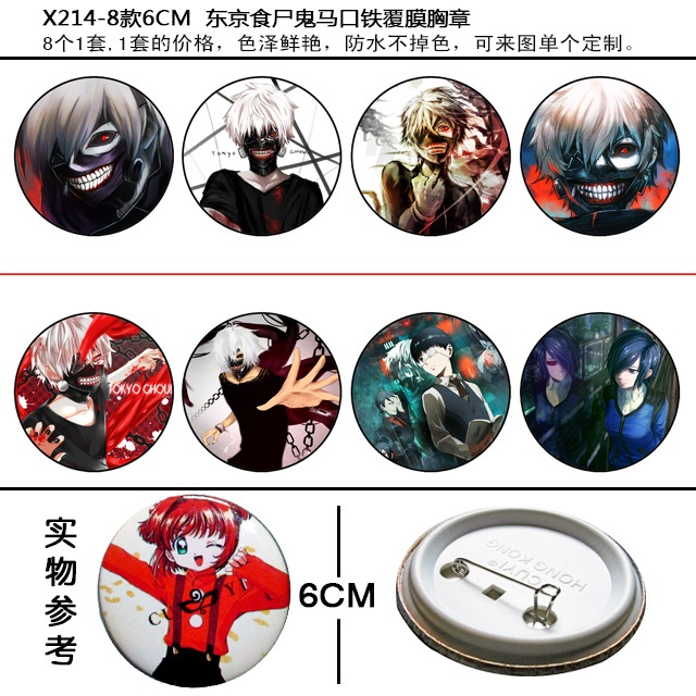 Tokyo ghoul pins brooches set(8pcs a set)X214 Tokyo ghoul Anime ... 314771a9a