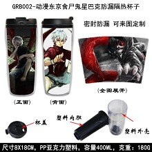 Tokyo ghoul insulated tumbler cup mug GRB002