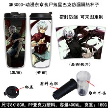 Tokyo ghoul insulated tumbler cup mug GRB003