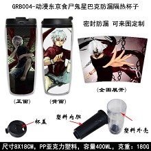 Tokyo ghoul insulated tumbler cup mug GRB004