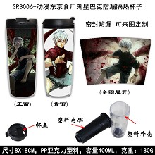 Tokyo ghoul insulated tumbler cup mug GRB006