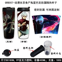 Tokyo ghoul insulated tumbler cup mug GRB007