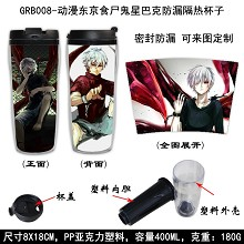 Tokyo ghoul insulated tumbler cup mug GRB008