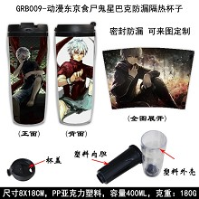 Tokyo ghoul insulated tumbler cup mug GRB009