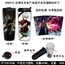 Tokyo ghoul insulated tumbler cup mug GRB010