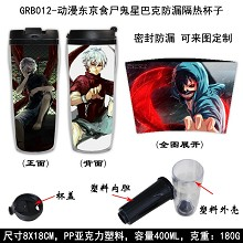 Tokyo ghoul insulated tumbler cup mug GRB012