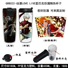 LOVE LIVE insulated tumbler cup mug GRB022