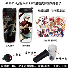 LOVE LIVE insulated tumbler cup mug GRB023