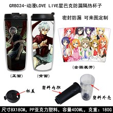 LOVE LIVE insulated tumbler cup mug GRB024