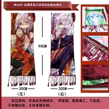Guilty Crown scarf XWJ039