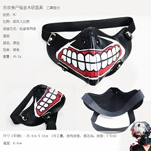 Tokyo ghoul cos mask