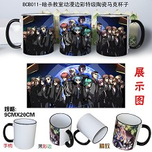 Assassination Classroom cup