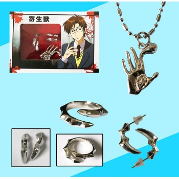 Parasyte necklace+ring+earing