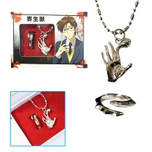 Parasyte ring+necklace