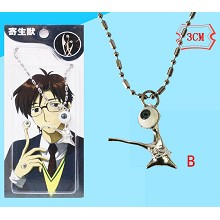 Parasyte necklace
