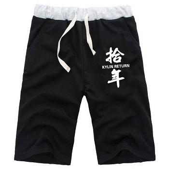 Tomb Notes short trouser