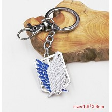 Attack on Titan key chain