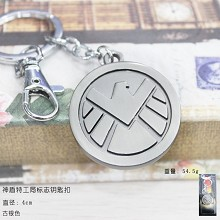 Agents of SHIELD key chain