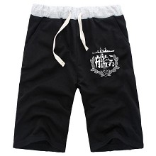 Collection short trouser