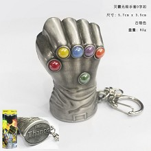 Thanos key chain