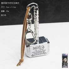 Thor weapon key chain