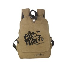 Collection canvas backpack