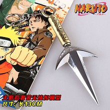 Naruto cos weapon key chain