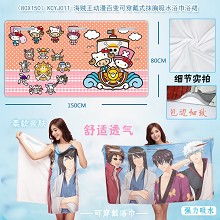 One Piece bath towel(80X150)KCYJ011