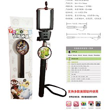 The Journey of Flower Wired Selfie Stick Handheld Monopod Extendable For Phone