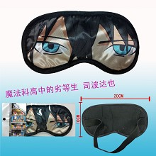 The Irregular at Magic High School anime eye patch