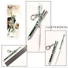 Hua Qiangu cos mini weapon key chain 170MM
