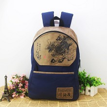Tomb Notes anime backpack bag
