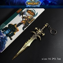 World of Warcraft key chain