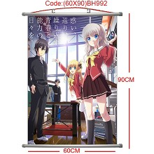 Charlotte wall scroll(60*90CM)