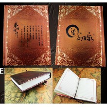 The Legend of Qin anime hard cover notebook(120pag...