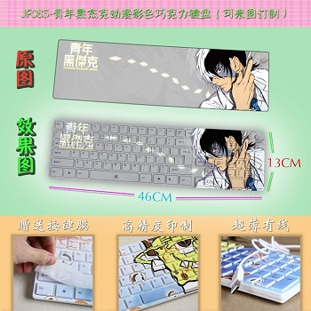 Young Black Jack anime keyboard