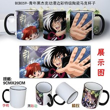 Young Black Jack anime mug cup