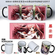 Aria the Scarlet Ammo anime mug cup