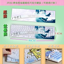 The anime keyboard