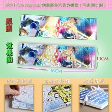 Fate stay night anime keyboard