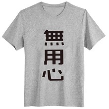 Anohana anime cotton t-shirt