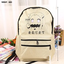 The anime backpack bag