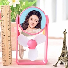 Zhao Liying star USB fan