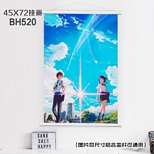 Your name wallsroll(45X72)