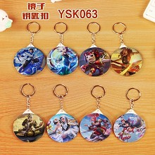 Hero Moba mirrow key chains set(8pcs a set)