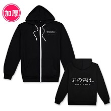 Your name anime thick hoodie