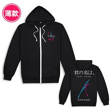 Your name anime thin hoodie