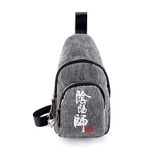 Onmyoji chest pack bag