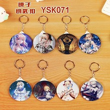 Fate Zero anime mirror key chains set(8pcs a set)